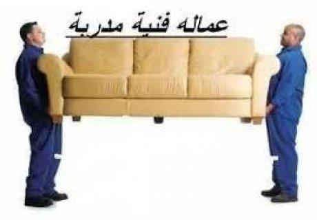 شركة انوار عمان لخدمات نقل اثاث منزلي