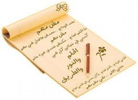 مسلمة بيضاء هادئة ابحث عن زوج محترم يتقى الله