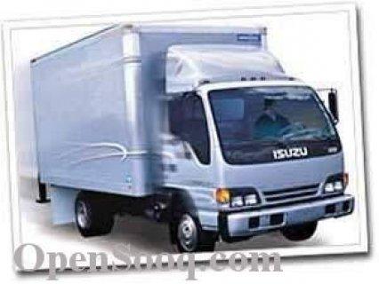 شركة الجزيرة لخدمات نقل الأثاث