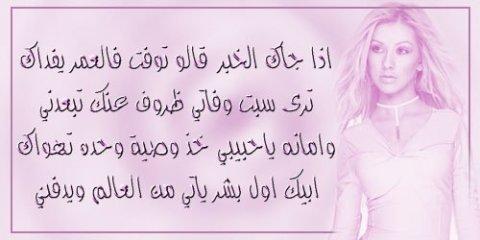 انا اردنية عمري 21سنة طالبة بكلية القانون
