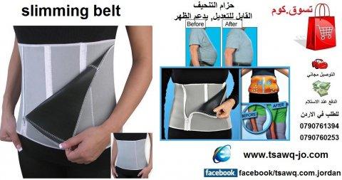 للبطن والخصرلشد الترهلات ونحت الجسم الحراري, ودعم الظهر