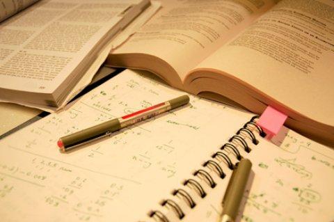 الفيزياء للاول الثانوي  دروس مكثفة في اللغة العربية لجميع المرا