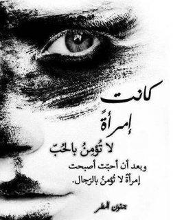ابحث عن ابن حلال صادق بيخاف الله ولا يخاف الناس جاد بالارتباط