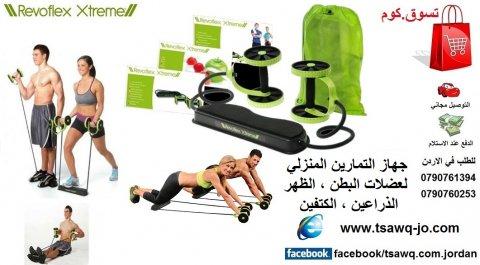جهاز التمارين Revoflex Xtreme  لكمال الاجسام يدرب عضلات البطن بس