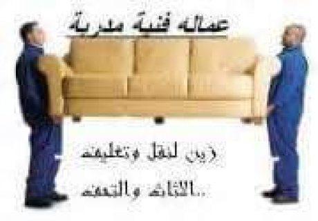 شكر الراقي لخدمات نقل وترحيل الاثاث