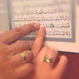 اقسسم بالله العلي العظييم وبرب الكعبة اني جاد جدا بطلبي للزواج