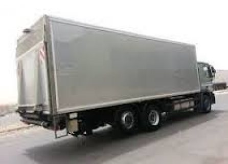 المثالية  لخدما ت  النقل  و  التغليف 0798184923
