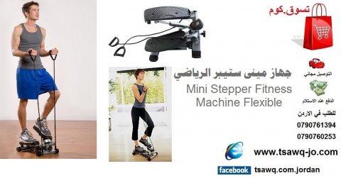 جهاز مينى ستيبر الرياضي مع حبل لشد عضلات الجسم Mini Stepper Fitn