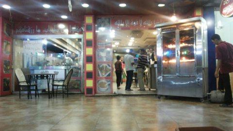 مطعم للبيع بكامل تجهيزاته