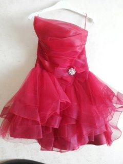 فستان سهرة وخطوبة مميز