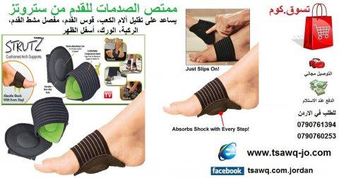 الحماية من الصدمات للقدم يساعد على تقليل ألام الكعب والركبة Stru