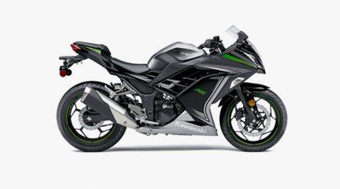 Kawasaki ninja 300cc كوزاكي بطح 300 سس