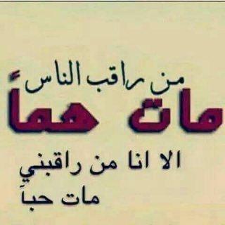 ابحث عن ارمله او مطلقه