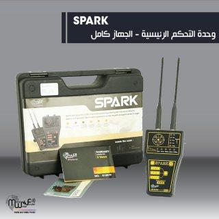 اجهزة كشف الذهب spark
