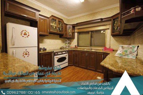 شقة مفروشة للايجار في عمان المدينة الرياضية من المالك مباشرة