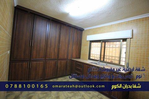 شقة فارغة للايجار 3 نوم 3 حمام وصالون وبلكونة وترس وكراج خاص