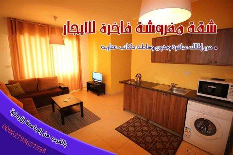 شقة مفروشة للايجار في الجبيهة عمان الاردن - الجامعة الاردنية