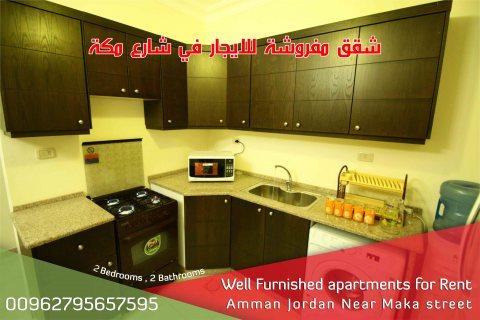 شقة مفروشة فاخرة للايجار في منطقة السابع وتقاطع الحرمين