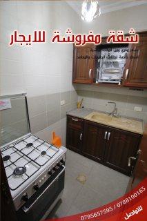 شقة مفروشة للايجار في عمان الاردن ابو نصير مناسبة لعائلة صغيرة ا