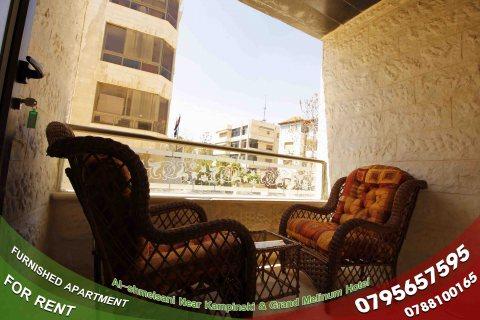 شقة مفروشة في الشميساني عمان الاردن -شارع الثقافة 3 غرف نوم نظيف