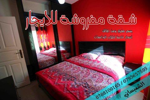 شقة مفروشة - غرفة وصالة - للايجار في الشميساني \ 325 شهري