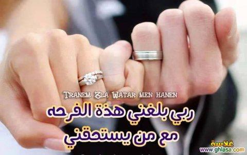 شاب يبحث عن زواااااااااااج فقط من فتاة تقدر الحياة الزوجية وتريد الزواج