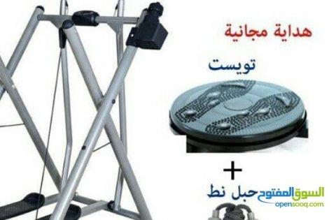 لتنحيف كامل الجسم Air walker
