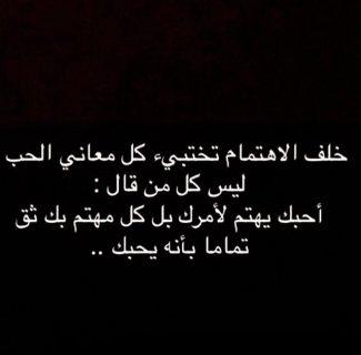 موظف ابحث عن حب صادق وجاااااااد 0789409195