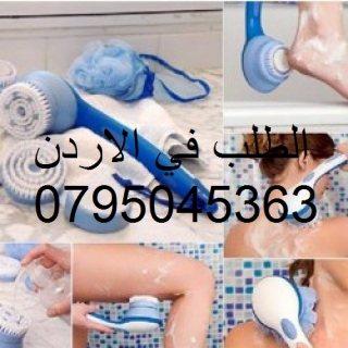 فرشاه استحمام تنظيف و مساج الجسم و البشره