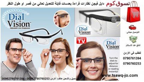 نظارات دايل فيجن قراءة عدسات قابلة للتعديل تعاني من قصر او طول النظر Dial Vision