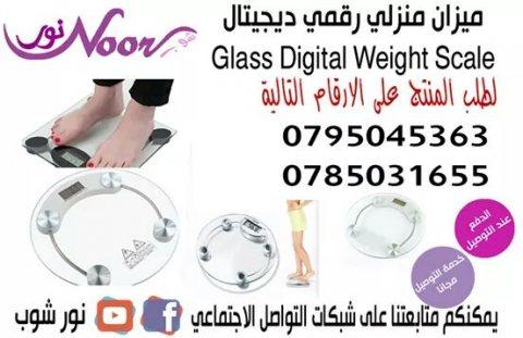 ميزان منزلي رقمي ديجيتال  Glass Digital Weight Scale
