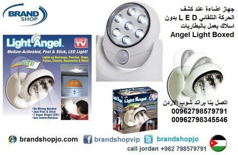 جهاز اضاءة عند كشف الحركة التلقائي L E D  يعمل بالبطاريات Angel Light Boxed