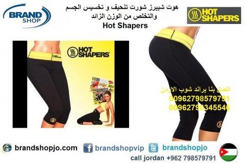 هوت شيبرز شورت تنحيف و تخسيس الجسم والتخلص من الوزن الزائد Hot Shapers