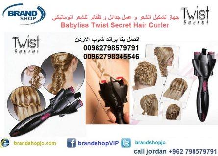 الة عمل ضفائر و جدايل و برم الشعر تعمل بالبطاريات اتوماتيكي  Twist Hair Curler