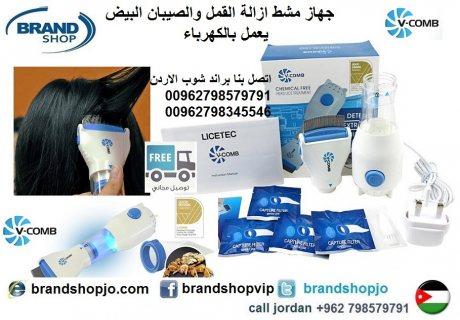 شعر بدون قمل او حشرات جهاز مشط ازالة القمل والصيبان البيض  V-Comb Head Lice