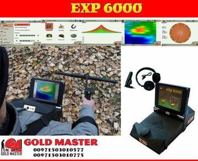كاشف المعادن والذهب الخام جهاز EXP 6000