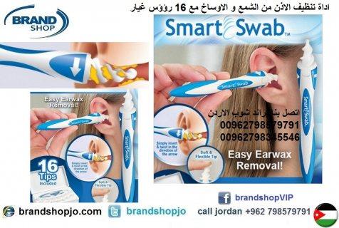 اداة تنظيف الاذن من الشمع و الاوساخ مع 16 رؤوس غيار Swab  Ear Wax