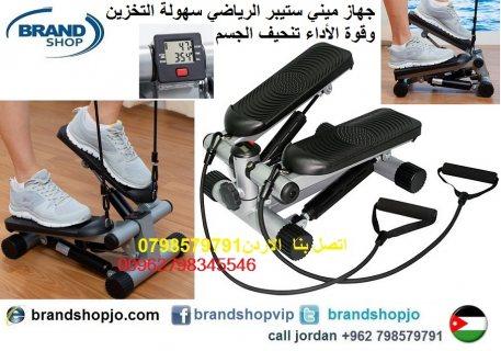 جهاز ميني ستيبر للتنحيف الرياضي سهولة التخزين وقوة الأداء تنحيف الجسم مع حبل