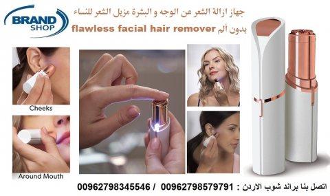 ?جهاز ازالة الشعر عن الوجه و البشرة مزيل الشعر للنساء بدون ألم