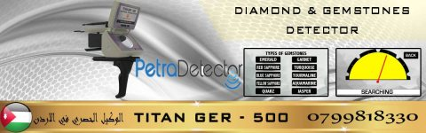 #TITAN_GER_500