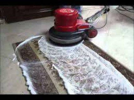 دراي كلين شامل لتنظيف السجاد و الموكيت بأقل الاسعار
