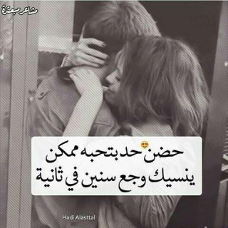 31عام من عمان ابحث عن انثي رومانسيه وصادقه وطيوبه و