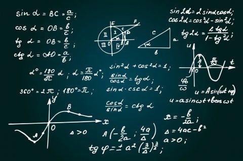 رياضيات توجيهي
