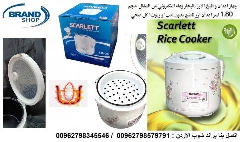 جهاز اعداد و طبخ الارز بالبخار وعاء اليكتروني من التيفال حجم 1.80 ليتر اعداد