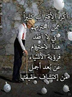 يا صبايا ابحث عن حب جاد للتواصل0780981205