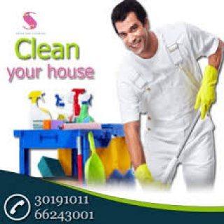 شركة÷الهدى%لخدمات*تنظيف الشقق /0796556043/