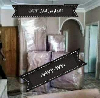 الفوارس ?????????دخل وخارج عمان