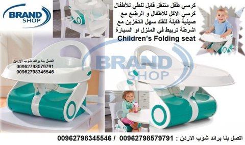 كرسي طفل متنقل قابل للطي للأطفال كرسي الاكل للاطفال و الرضع مع صينية