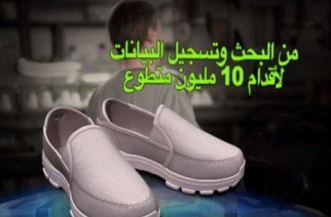 حذاء سول اند سول هو حذاء طبي يعتبر من أكثر الاحذية صحية
