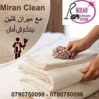 نحن نوفر لمنازلكم خبيرات في اعمال النظافة و العناية بالمنزل